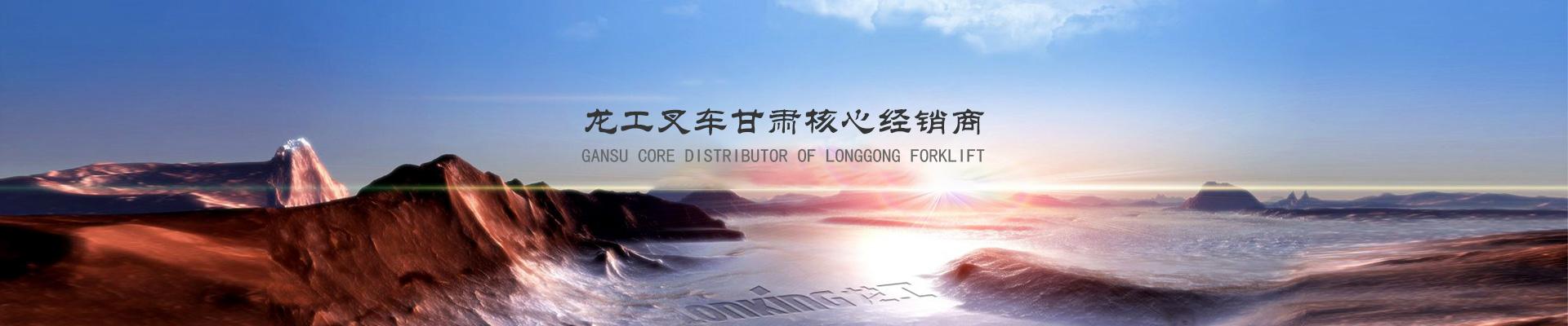 http://www.gslgcc.cn/data/upload/202011/20201105170836_542.jpg